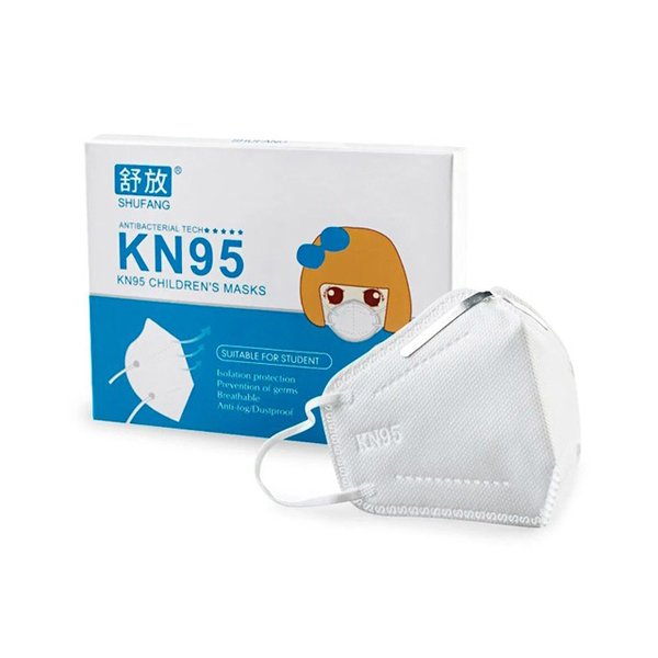 Imagen del producto Mascarilla para niños kn95