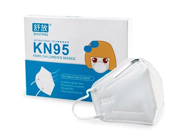 Imagen de producto Mascarilla para niños kn95
